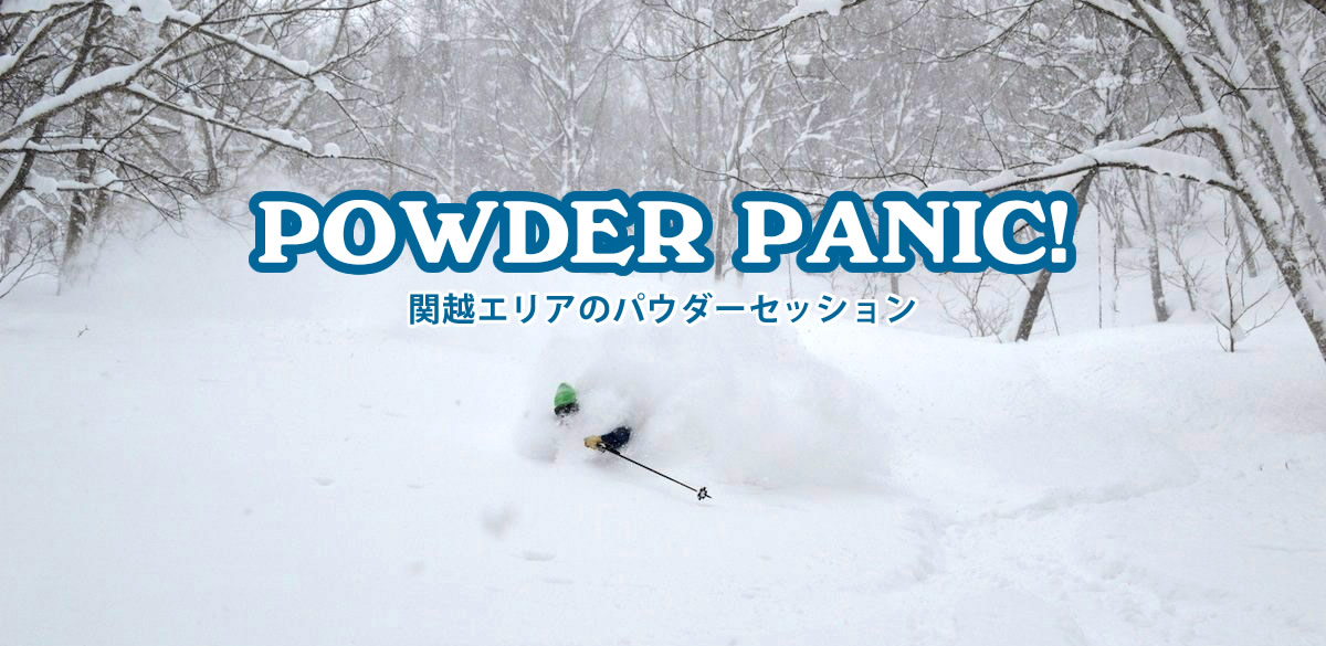 powderpanic
